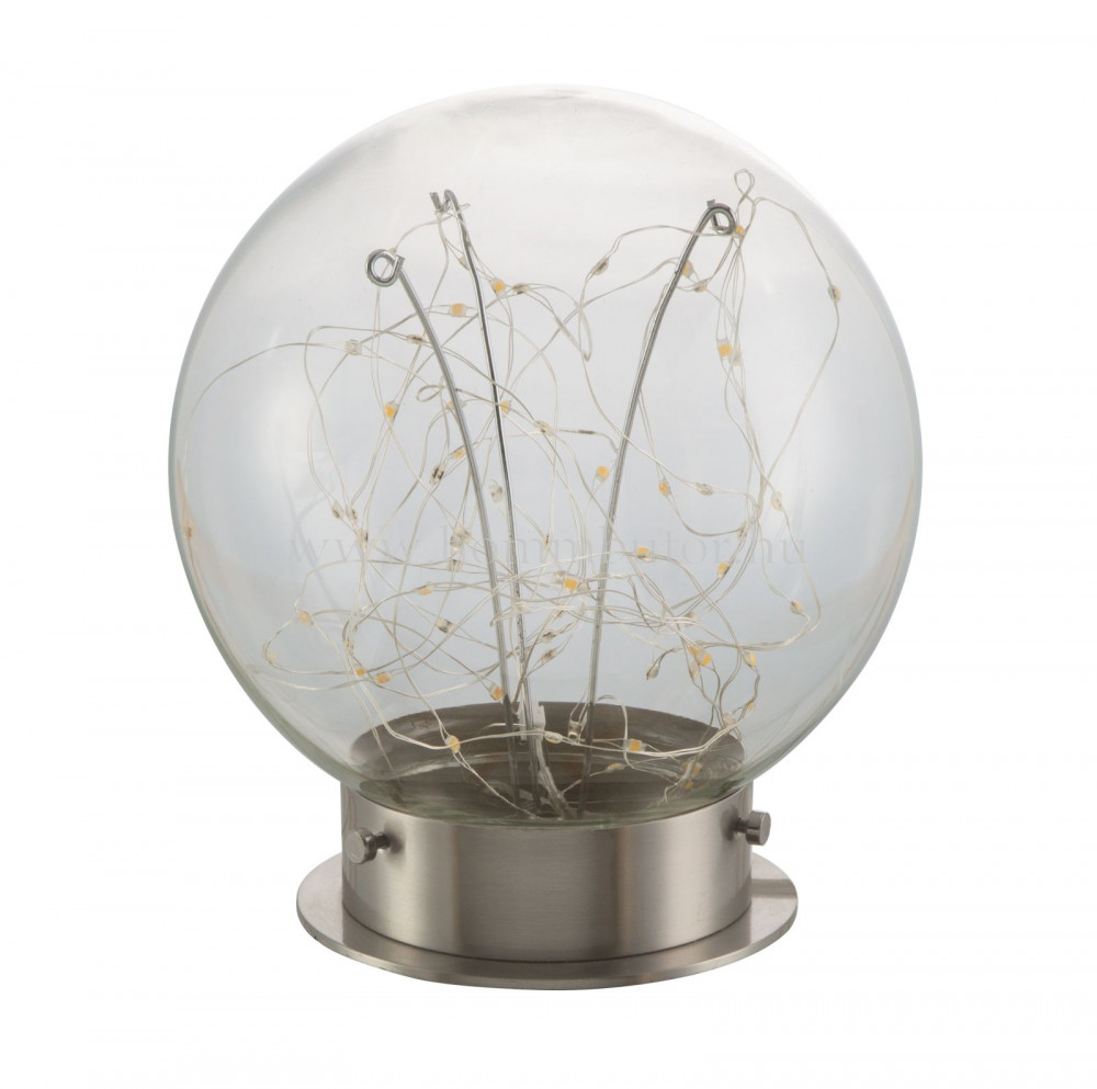 GIFT asztali lámpa